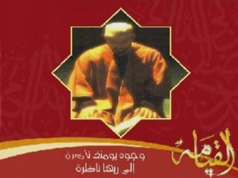 سورة القيامة أحمد العجمي