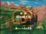 Generique japonais Sherlock Holmes Opening