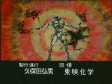 Generique japonais Devilman Opening