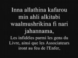 Sourate 98 : Al Bayina par Abderahmann Soudais