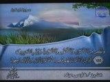 Recitation Saint Coran Cheikh Fares abbad