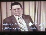 Professeur Marchal Johnson a dit sur le coran & Mohamed PBSL