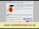 Rocket Chinese: Learn Chinese Fast With Rocket Chinese