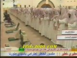 Recitation du coran Yasser Al-Dosari sourate Al Molk