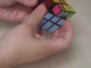 Bump Cube