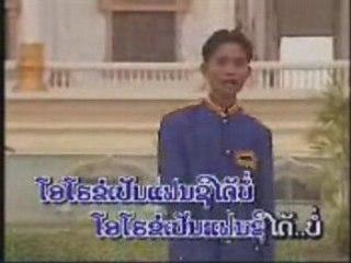S. Xaymuang Nornh