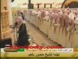 Video RECITATION CORAN SOURATE ALFAJR MASH'ALLAH
