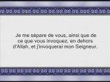 Sourate Maryam - avec trad Francais - Soudais & Shuraim