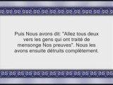 Sourate Al Fourqan - avec trad Francais - soudais