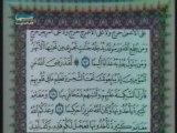 Ali Jaber - Al Fath (avec texte arabe)