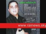 CHEB HICHEM LIVE REVEILLON 2008 EXTRAIT BY DJ MOMO