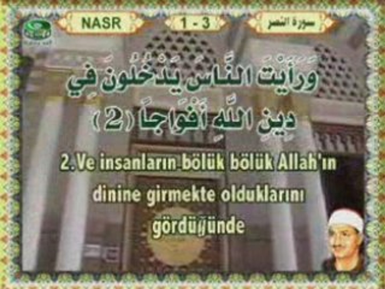 NASR SURESİ - Sıddık Minşevi Kuran Videoları