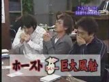 Old Man Bites Tenderly - Jeu japonais stupide....