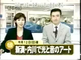 Tv_toyama_news_20031002_000