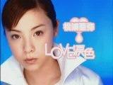 Aya Matsuura - Love Namida Iro