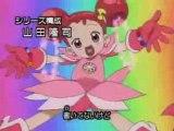 Ojama Doremi Générique 1er  saison Japan(2)