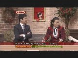 Chart Busters R! 2007年末生放送SP ♯3