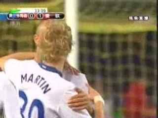 Martin goal vs Orlando 1:0