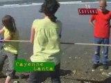 TV CAYENNE - CAYENNE LANTA 02