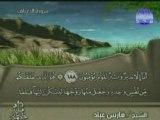 BELLE récitation!! QURAN Sheikh Fares 'Abaad