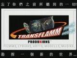 DRAGONEMPIRES-TRANSFLAMM TT4_CHINESE