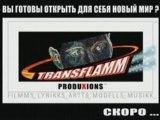 DRAGONEMPIRES-TRANSFLAMM TT6_RUSSIAN