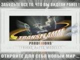 DRAGONMUSIKK-TRANSFLAMM TT3_RUSSIAN_+