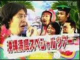 HN-okinawa-⑤2/4