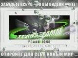 DRAGONMUSIKKS-TRANSFLAMM TT3_ INTERNATIONALL_ +