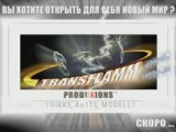 DRAGONEMPIRES-TRANSFLAMM TT7_RUSSIAN_+