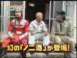 HN-okinawa-⑥2/4