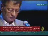 Mahmoud Darwich فرحا بشئ ما