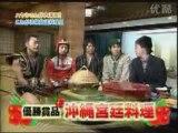 HN-okinawa-⑧3/4