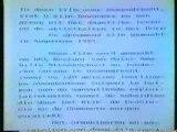Ossendrecht 1957 Deel 1