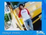 DBSK - 1st Photo Book - Yunho U-Know