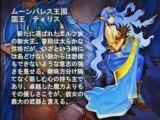 Sega Ages Dragon Force - Trailer japonais PS2