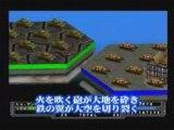 Sega Ages Advanced Daysenryaku - Trailer japonais PS2
