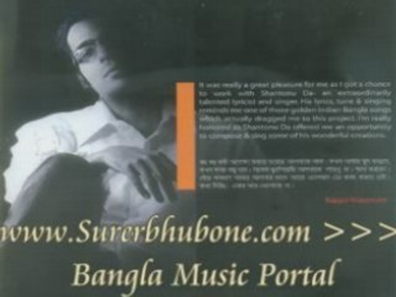 Bangla Music Song/Video: Bawhoman