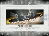 FILMMS TRANSFLAMM TT4_CHINESE_+