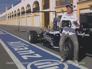Grand Prix Europe
