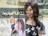 Ayaka Komatsu 小松彩夏 photobook ayaka no natsu