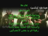 emeutes Sidi ifni: racisme arabe contre amazigh sur le net!
