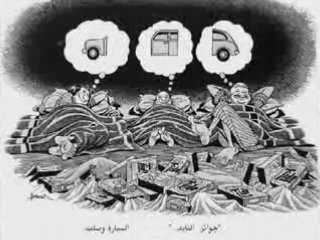 Libyan cartoonist Mohamed Zwawi's work