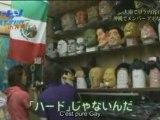 [Anou] Cartoon KAT-TUN 2007.09.05 [french subbed] partie 1