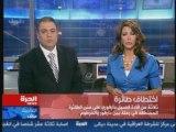 Al-Hurra Announcers