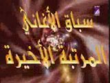 Tv7 - 9hiwa 3arbi - Café Arabe Ep1 - 02/09