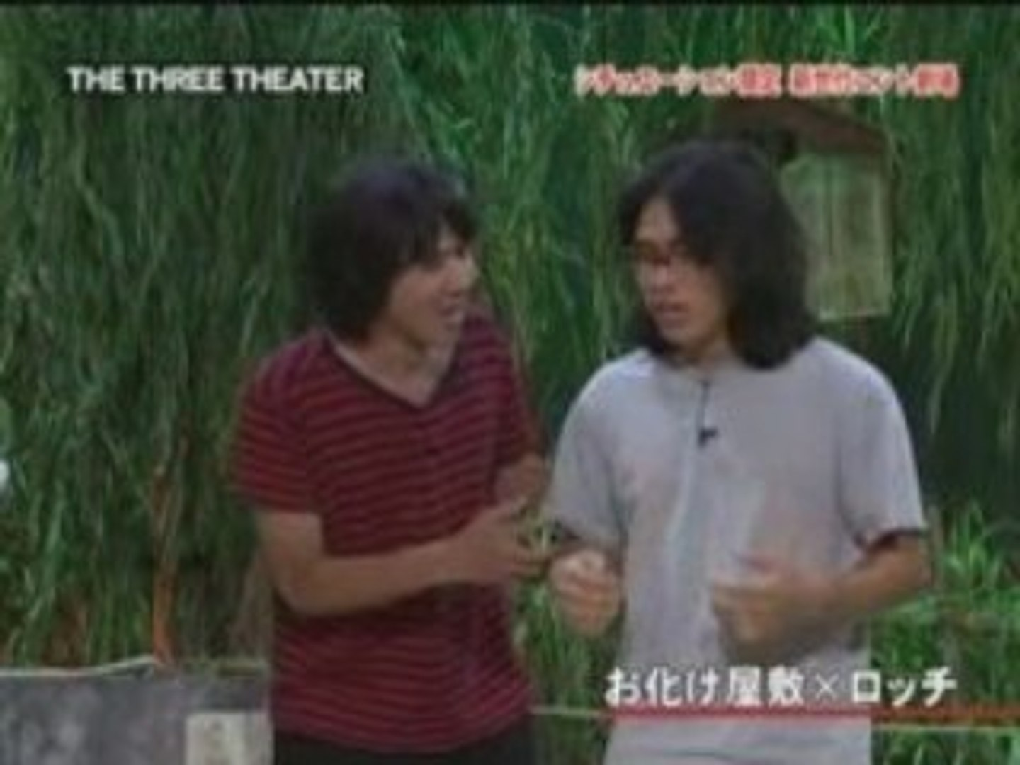 the three theater 4 part1 - video dailymotion