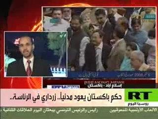 Election de Zardari, nouveau président du Pakistan