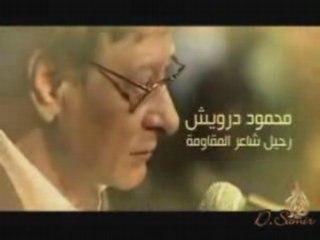 Mahmoud Darwich : Le joueur de dés