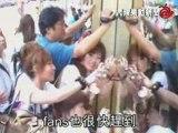 ayu à hong kong 18 septembre 2008